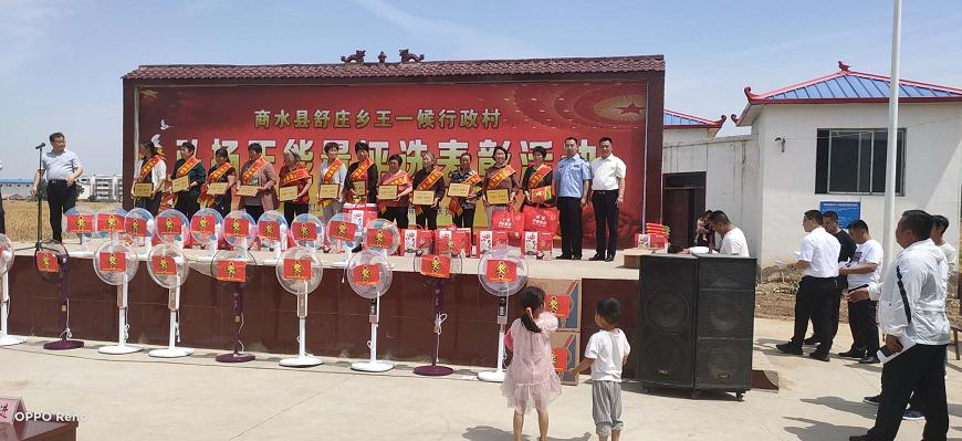 在县政府领导下,去商水县舒庄乡精准扶贫,今天上午举行捐赠活动